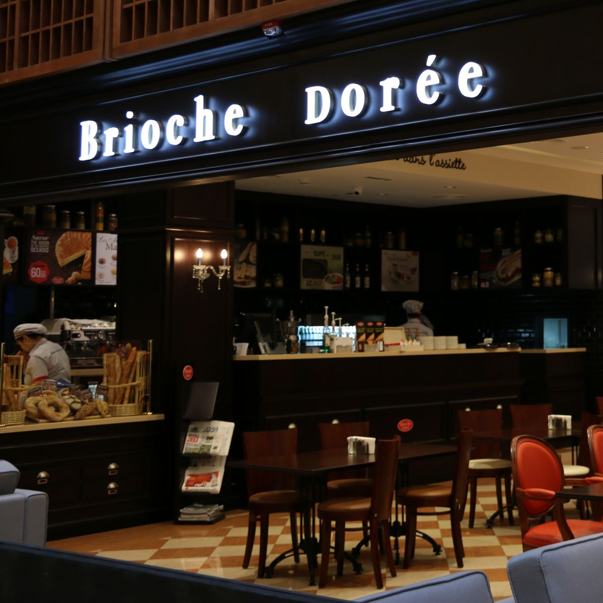BRIOCHE DOREE - WORLD TRADE CENTER