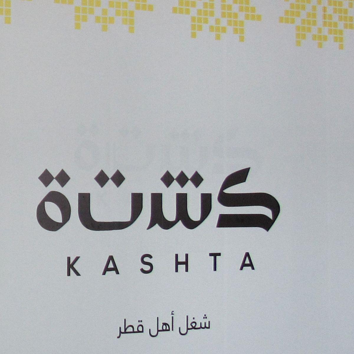 KASHTA - GULF MALL