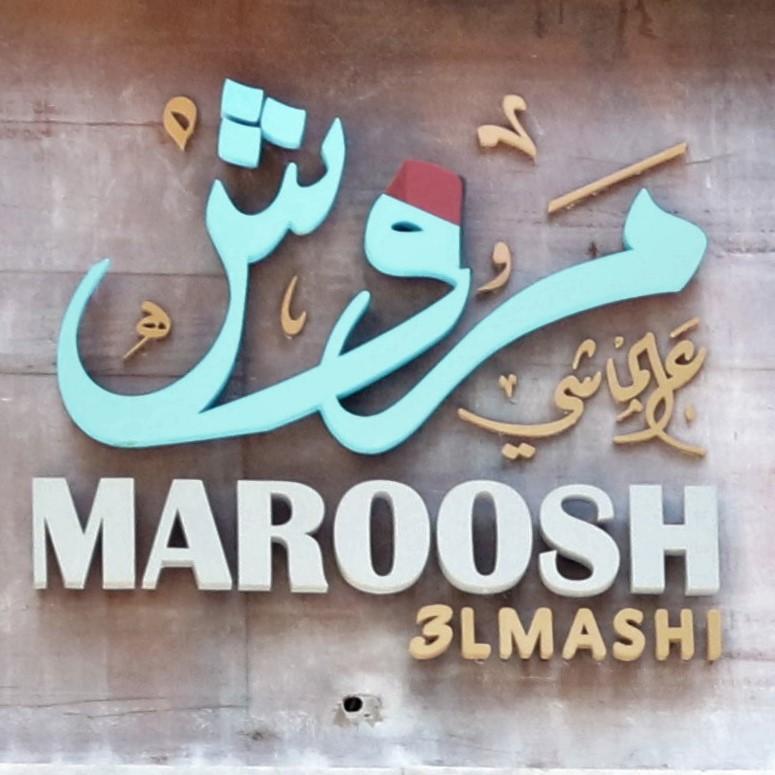 MAROOSH - LA MER