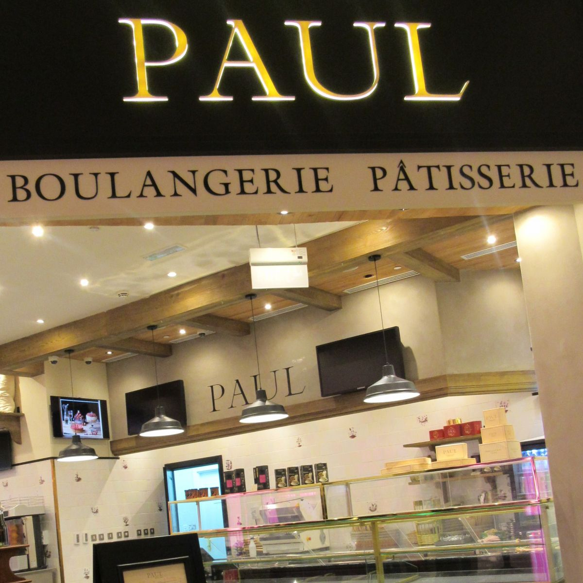 PAUL - MALL OF QATAR