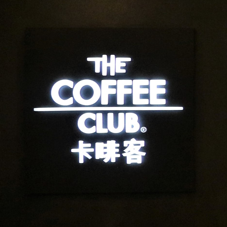 THE COFFEE CLUB - GRAND MOSQUE
