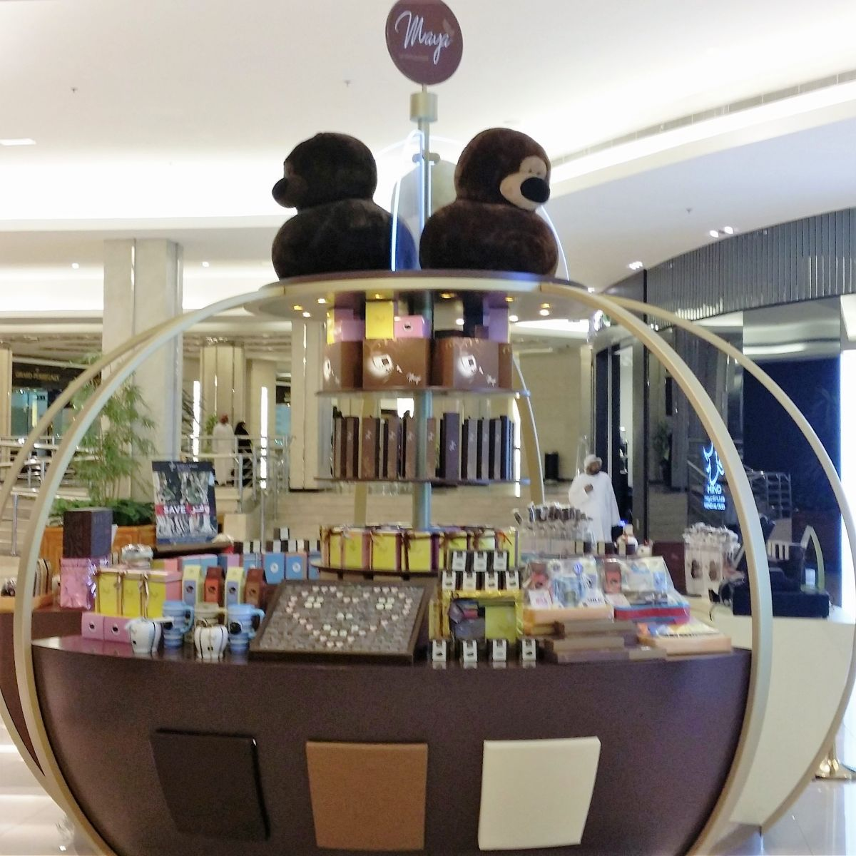 MAYA CHOCOLATE - UAE
