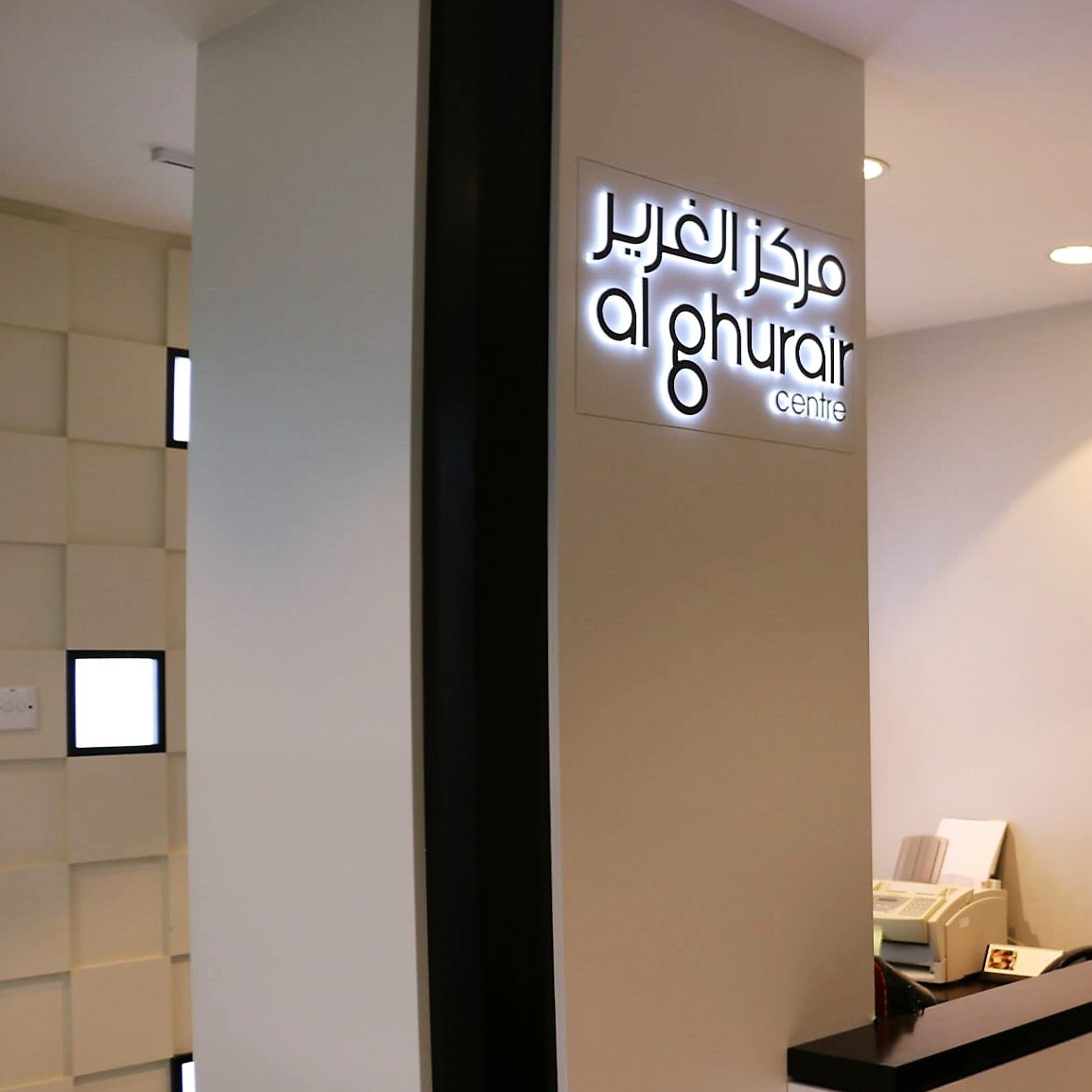 AL GHURAIR MANAGEMENT OFFICE