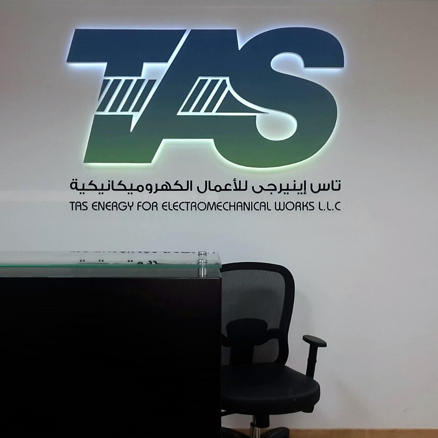 TAS OFFICE