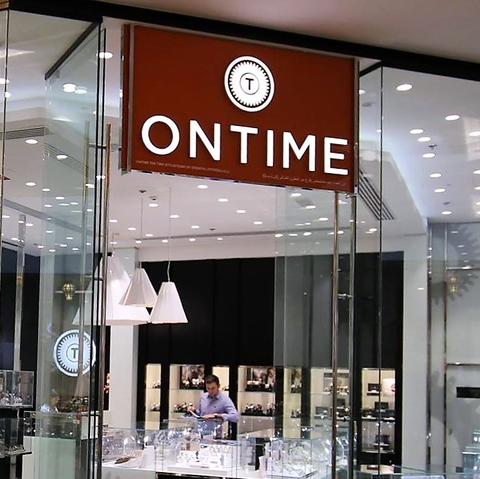 ON TIME - MALL OF EMIRATES