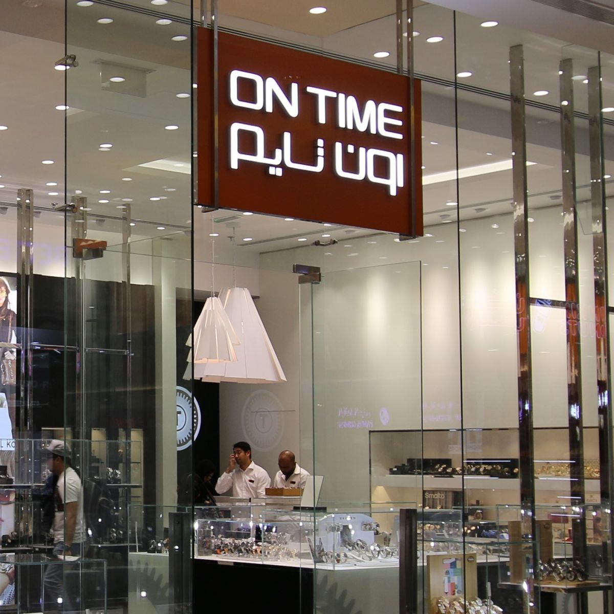 ON TIME - SHARJAH CITY CENTRE
