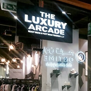 LUXURY ARCADE - WORLD TRADE CENTRE